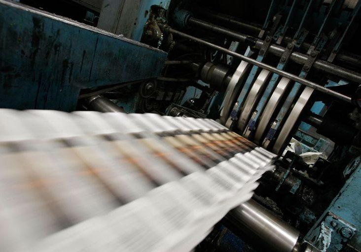 newspaper-printing-press